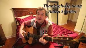 thanksgiving song iv elmendorf adam sandler cover