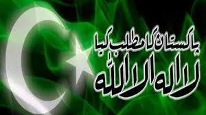 Oakistan Flag Best Pakistani Flags Wallpapers