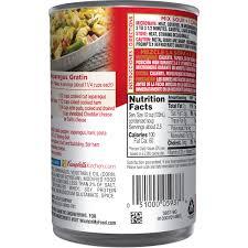 glutamate de sodium cuisine cbell s condensed of asparagus soup 10 5 oz walmart com