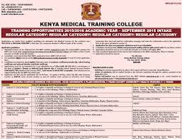 kenya medical training college kmtc 2017 intakes and admission