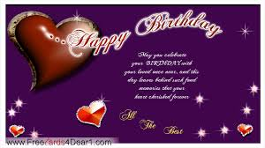 best happy birthday wishes free free ecards online cards birthday cards and greeting happy birth day