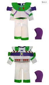 suzuya rakuten ichiba rakuten global market halloween costume