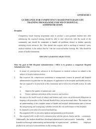 md hospital administration syllabus hospital health care