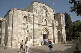 Israel Ministry Of Interior Church Of St Anne See The Holy Land