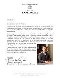 letter of support and sponsorship from senator ricardo lara