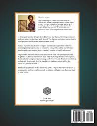 shoji and kumiko design book 2 beyond the basics desmond king