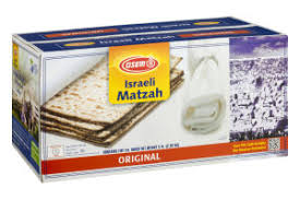 osem matzah osem israeli matzah original osem 76937990509 customers reviews