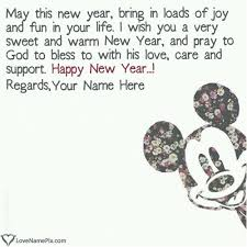 29 best happy new year wishes with name images on name