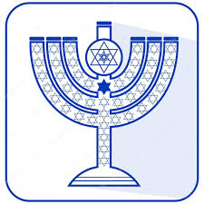 seven branched menorah seven branched candelabrum menorah with the of david