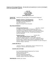 Summer Internship Resume Examples by 100 Automobile Service Engineer Resume Sample Sample