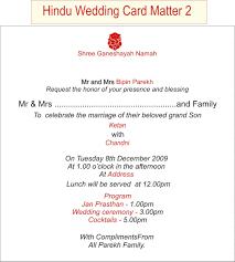 wedding card invitation messages wedding reception invitation wording in gallery wedding