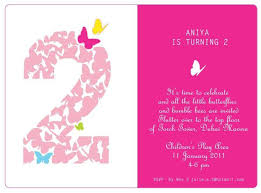 butterfly themed birthday party invitations a birthday cake