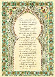 wedding quotes kahlil gibran about marriage by kahlil gibran gift