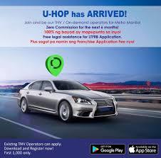 lexus price manila u hop com home facebook
