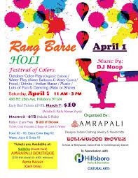 Beaverton Zip Code Map by Rang Barse 2017 Festival Of Colors Tickets Sat Apr 1 2017 At