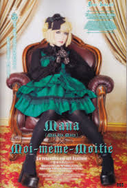 Meme Moi - i can never resist mana and his gorgeous clothing moi meme moitie