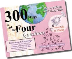 the four questions book 300 ways to ask the four questions and educational