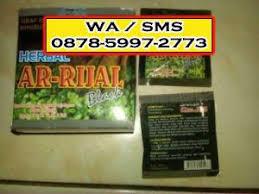 obat kuat alami dari tumbuhan bapak jamal wa sms 62 878 5997 2773