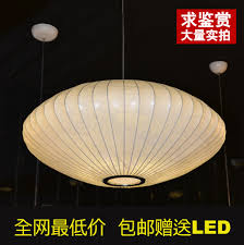 Flat Chandelier Lamp Capacitor Picture More Detailed Picture About Italian Silk
