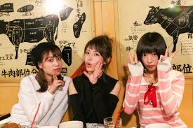 Girls With Beef Curtains A Theme Park With Japan U0027s Most Finest Meat Find More Than 24