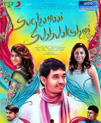 film thailand di ktv superstarcinema buy movie tickets online