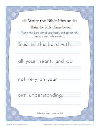 proverbs 3 5 write the bible phrase worksheet kids psalms