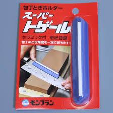 japan mart linya japanese knife sharpening angle guide holder for