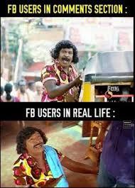 Fb Memes - vadievlu memes and comedy trolls