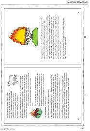 christian seder haggadah messianic printable ebook this haggadah is inexpensive and