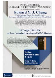 eas speakers series fall 2016 department of east asian studies