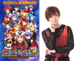 robot girls z miembro de akb48 recibe una invitación especial al anime robot