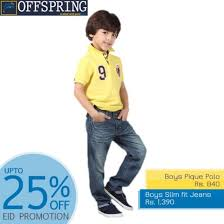 offspring very beautiful kids baby baba wear dress clothes