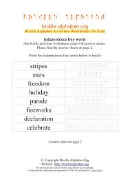 Declaration Of Independence Worksheet Answers Braille Independence Day Words Worksheets For Sighted