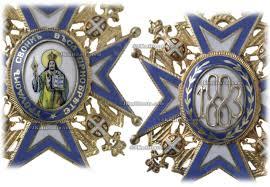 jk militaria offering serbian militaria orders medals and badges