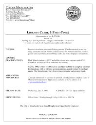 clerical resume exles court clerk resume oloschurchtp