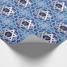 hanukkah wrapping paper chanukkah hanukkah emoji wrapping paper zazzle