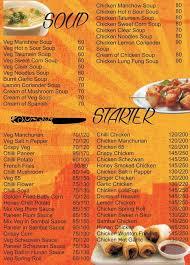 indian cuisine menu the great indian food truck menu zomato