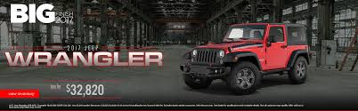 jeep eagle for sale new u0026 used cars for sale little rock springs u0026 benton ar