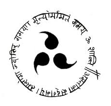 sanskrit cursed seal by splashley10 on deviantart