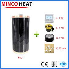 8 square meters 8 square meters ptc carbon floor electric heating film 220v 110w