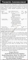 Govt Jobs Resume Upload by Government Of Kpk Health Department Jobs Dawn Jobs Ads 05