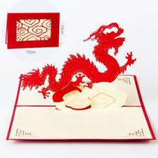 dragon birthday card online dragon birthday card for sale