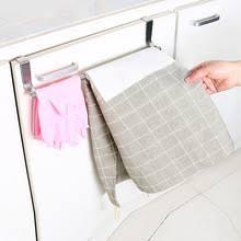 popular kitchen cabinet towel bar buy cheap kitchen cabinet towel