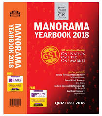 online yearbook database manorama yearbook 2018 buy manorama yearbook 2018 online at best