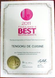 site de cuisine travel tengoku ร านอาหารญ ป น ท เช ยงใหม