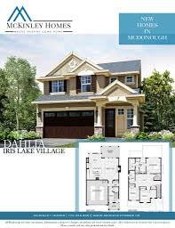 us homes floor plans iris lake village mcdonough u2013 mckinley homes