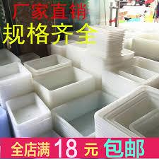 rangement 駱ices cuisine 乳白色保鲜盒子新品 乳白色保鲜盒子价格 乳白色保鲜盒子包邮 品牌 淘宝海外