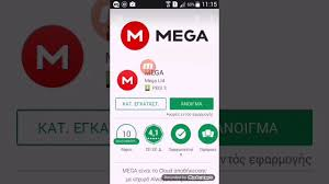 mega apk mario run apk link for mega for free