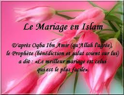 mariage en islam mariage dans l islam