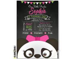 panda birthday party 5x7 invitation printable